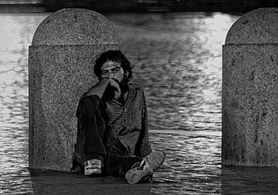 絶対的な貧困よりも、主観的な貧困が問題になる時代がやってきた。