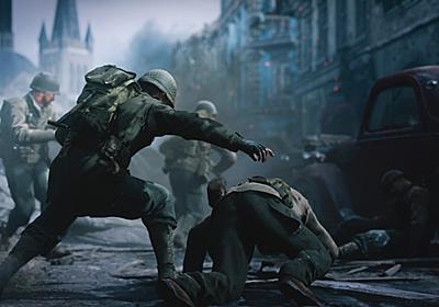 『Call of Duty』の対戦トラブルをきっかけに虚偽の通報「Swatting」をし、無関係の男性を死亡させた男が有罪判決へ。最大25年収監の可能性 | AUTOMATON