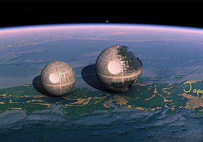 デススターってこんなに小さかったの!?スターウォーズの世界を地球上の現実世界に持ち込んでみた面白比較映像 : カラパイア