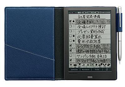シャープ、ToDo機能も備えた6型電子ペーパー「WG-PN1」 - ITmedia PC USER