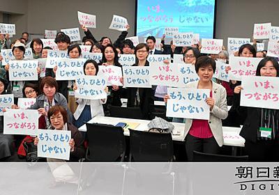 教育実習生や就活生は対象外? セクハラ規制に疑問の声:朝日新聞デジタル