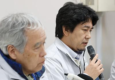 ミニロケット打ち上げ失敗、「20秒までは正常」  :日本経済新聞