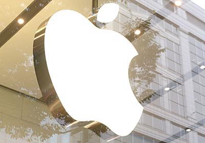 アップルは「性欲に訴えるブランド企業」だ   インターネット   東洋経済オンライン   経済ニュースの新基準