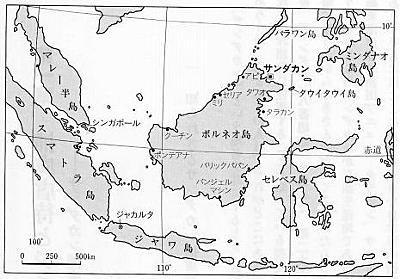 オーストラリアが日本の戦争責任に厳しかった理由 - 読む・考える・書く