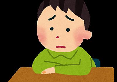 元小学校教員が挙げる、2分の1成人式を即刻やめるべき5つの理由 – トウマコの教育ブログ