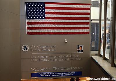北朝鮮渡航者を米政府ESTA対象者から除外 北朝鮮入国印はパスポート上に残らない(1/2) | 北朝鮮ニュース | KWT