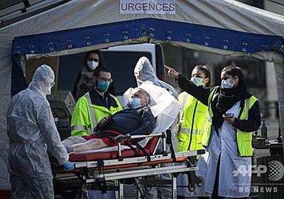 仏、新型コロナでさらに471人死亡 老人ホームの死者数初公表 写真2枚 国際ニュース:AFPBB News