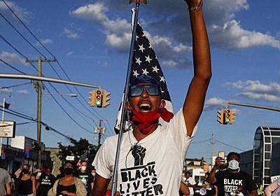 「Black Lives Matter」 定まらぬ日本語訳 黒人差別問題に関心を - 毎日新聞