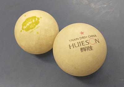 トレーニングボールを検討中   卓球はじめました
