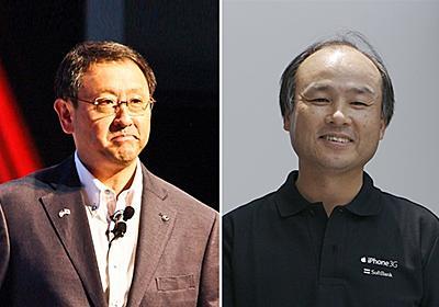 トヨタ・ソフトバンク提携で感じた両社長の温度差。業界が驚いた裏事情と勝算は? | マネーボイス