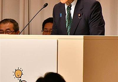 麻生太郎財務相「北朝鮮核放棄でも科学者がいれば開発再開できる」  - 産経ニュース