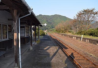【徒歩で100km】廃線になる三江線の全駅を死にそうになりながら記録してきた | SPOT