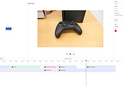 無料でブラウザから簡単なムービー編集がサクッとできるウェブアプリ「Mastershot」 - GIGAZINE