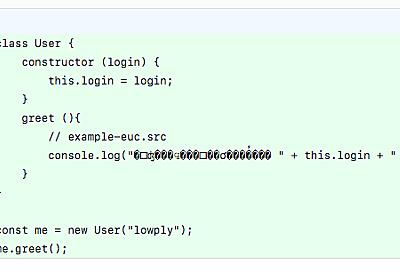 Pull Requestで日本語が文字化けしたときの対処方法 (1/3):CodeZine(コードジン)