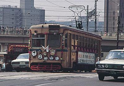 横浜市営交通100周年 - 廃止から約50年、横浜市電の記憶をたどる (1)   マイナビニュース