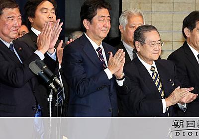 投票前のカツカレー「4人が食い逃げ」 安倍陣営嘆く:朝日新聞デジタル