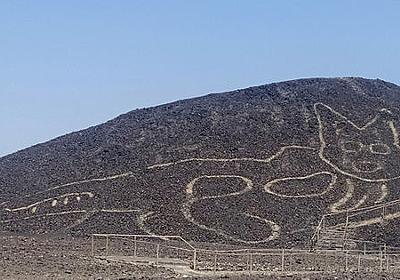 新たなナスカの地上絵が見つかる、幼稚園児が描いたネコのようだと話題に - GIGAZINE
