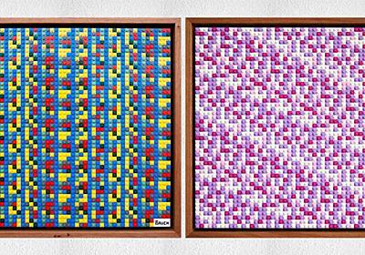 まるで宝探しみたい。秘密鍵を読み解くと、仮想通貨がもらえるレゴのモザイクアート | ギズモード・ジャパン