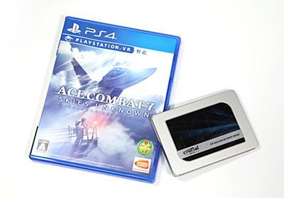 PS4版「エースコンバット7」はSSDで遊ぼう、ロードを最大40%短縮 - AKIBA PC Hotline!