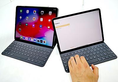 新iPad ProはApple PencilとSmart Keyboard Folioもマストで買うべきだ(井上晃) - Engadget 日本版