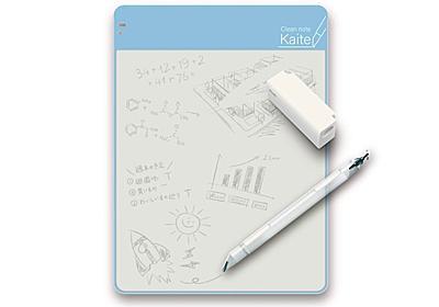 半永久的に使える電子メモパッド。まるで紙のような書き心地 | ライフハッカー[日本版]