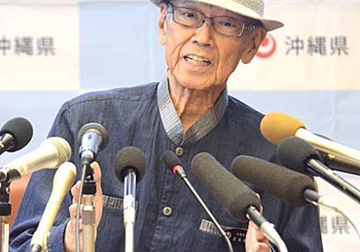 翁長知事が死去 生前に語っていた沖縄への想い