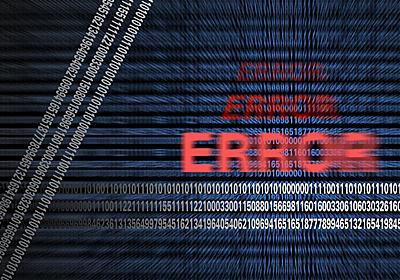 Oracle DBの「非公開バグ」が表面化、大阪市基幹システム障害の真相 | 日経 xTECH(クロステック)