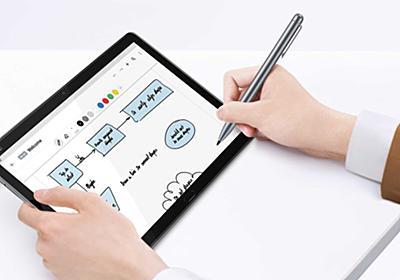 ファーウェイ、2,048段階のペン入力に対応した10.1インチタブレット「HUAWEI MediaPad M5 lite」 - PHILE WEB