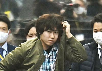 茨城一家殺傷 容疑者が少年時の公判で語っていた攻撃衝動と性的衝動 NEWSポストセブン