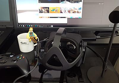 フレームシンセシス VR開発メモ