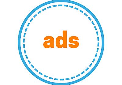サイドバーにアドセンス広告をぴったり四角く配置する方法 - Bloggerなび