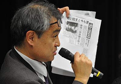 『朝日』元記者裁判が結審櫻井よしこ氏の「捏造」攻撃のウソ明らかに | 週刊金曜日オンライン