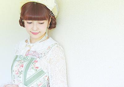 ロリータファッションは、私にとっての「戦闘服」――モデル&看護師・青木美沙子さん - はたらく女性の深呼吸マガジン「りっすん」