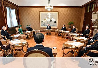 天皇陛下退位日、19年4月30日決定 翌日から新元号:朝日新聞デジタル