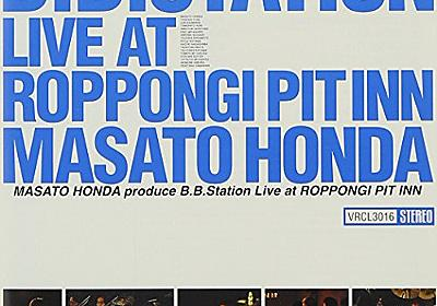 Amazon.co.jp: B.B. Station Live: 本田雅人, HASH(0x5e468c0): Music