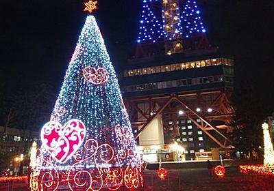 後志が1番❗❗❗:🐻札幌ホワイトイルミネーション11月20日より開始❕