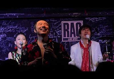 栗須田銀河「恋は我が運命~グローバル編~」@RAG(2018/9/24) - YouTube