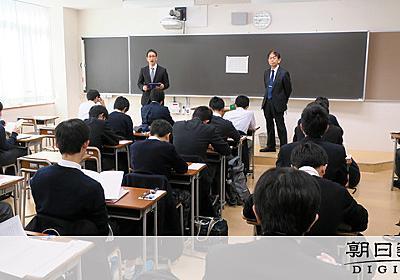 女子の合格最低点、男子より122点高い学校も 今春の都立高入試:朝日新聞デジタル