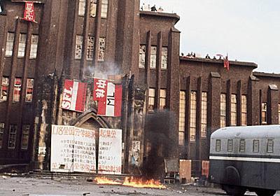 なんとなく、反体制…現代につながる「1970年代の呪縛」とは何か(堀井 憲一郎) | 現代ビジネス | 講談社(1/3)