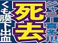 報道されないジャニー喜多川の未成年に対する性的虐待疑惑について - Mのブログ