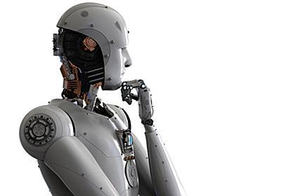 AI時代は「のび太」が理想的リーダー像に:日経ビジネスオンライン