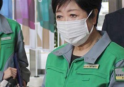 小池知事「変異株と素手で闘うためにみなさん協力を」まん延防止適用で:東京新聞 TOKYO Web