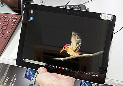 10型タブレットPC「Surface Go」がついに発売、Office付きで64,800円から - AKIBA PC Hotline!
