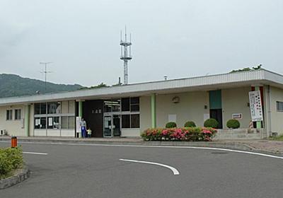 丸森駅 - Wikipedia