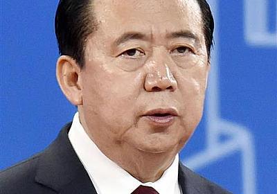 【矢板明夫の中国点描】ICPO総裁、重要秘密を握る?(1/4ページ) - 産経ニュース