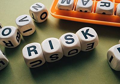 リスク回避のための手抜き人生のススメ - 知らなきゃ大損!お金を貯めるWeb時代の歩き方