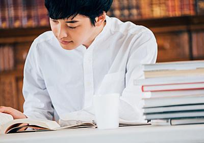 デキる人は一流の思考を本で「追体験」している | リーダーシップ・教養・資格・スキル | 東洋経済オンライン | 経済ニュースの新基準