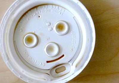 「コーヒーカップのフタ」の世界にはこんなにも多様性とクリエイティビティが詰まっている - GIGAZINE