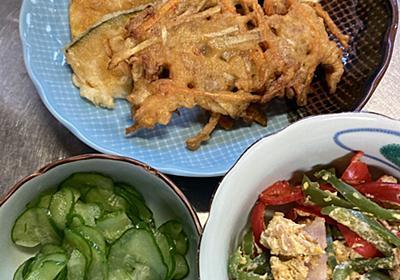 なすびの天ぷら 切り方いつも迷います - 料理好き人間が書くブログ