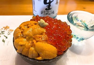 箱根仙石原 はこねずし「山の中でこんなおいしいお寿司がいただけるとは」と驚きつつ、寿司で一人酒 - 温泉ブログ 山と温泉のきろく
